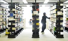 野田図書館