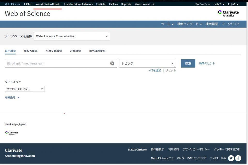 JCR画面