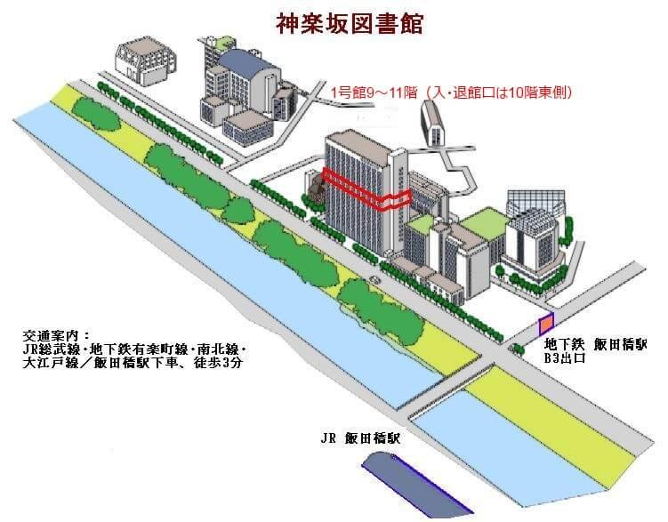 神楽坂図書館地図