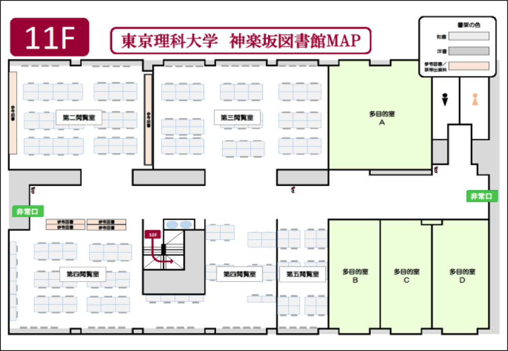 神楽坂図書館11階マップ